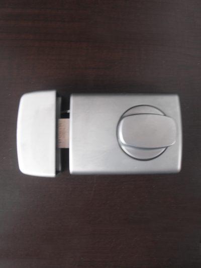 Gold Coast Fire Door Services — Hardware — Deadlatch